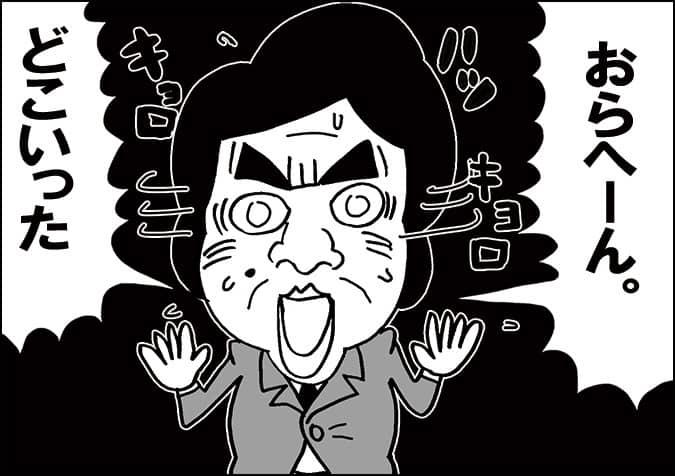 譚ア莠ャ繝ォ繝・メ26-1