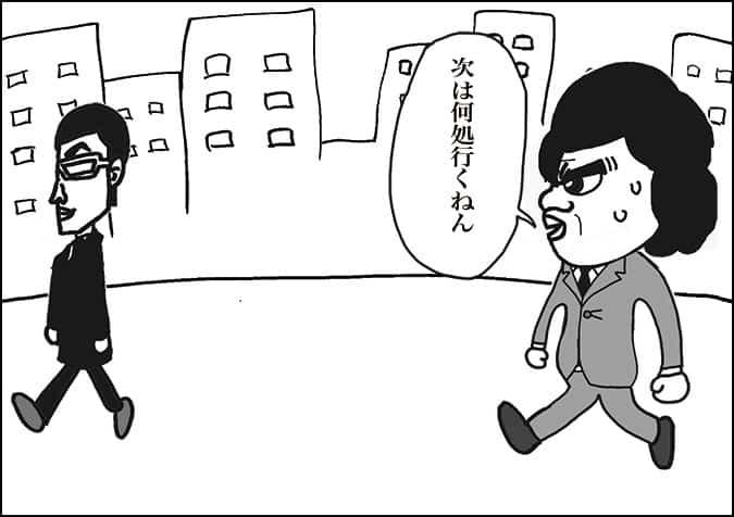 譚ア莠ャ繝ォ繝・メ17-1