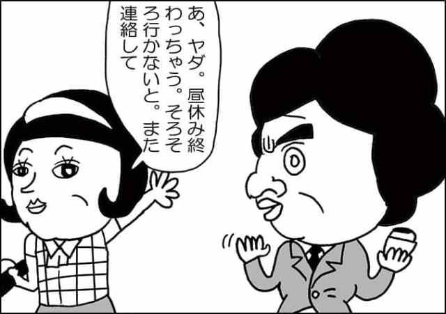 隨ャ9隧ア荳ク縺ョ蜀・∈繧・15
