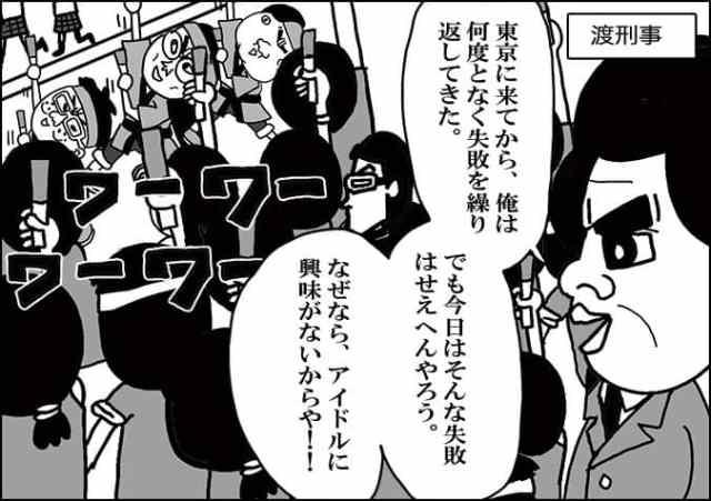 4(譁ー)