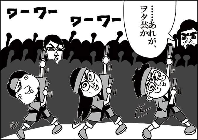 6(譁ー)