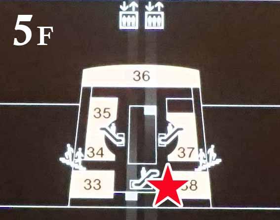 第一5F喫煙所-1