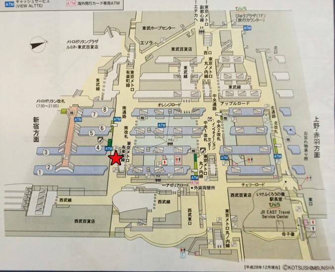 東京駅コインロッカー2