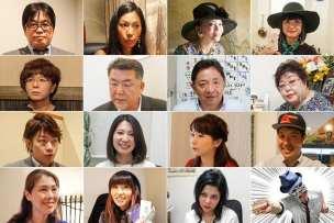 東京の人気占い店14選|噂の占いの館を体験取材レポ!