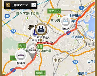 スマホ、タブレットを使って応援しよう!「箱根駅伝速報WEBアプリ」