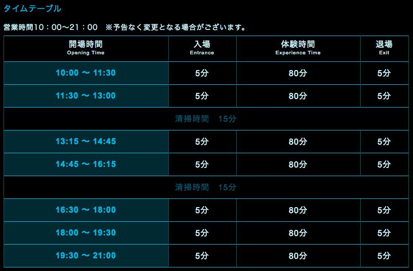 スクリーンショット 2016-04-25 12.24.33