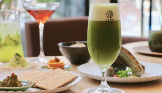 抹茶ビール、抹茶スイーツ!抹茶づくしのレストラン「DELI & BAR 1899 TOKYO(デリ&バル 1899 東京)」がオープン
