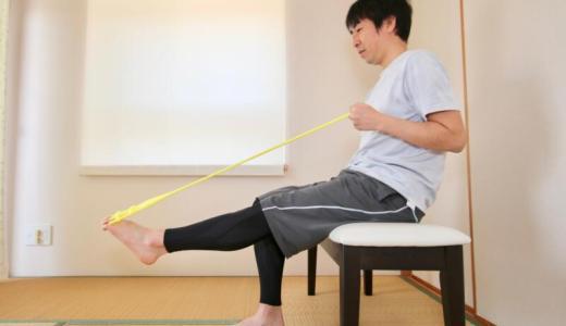 【レビュー】BeQu LuLuFoot(ベク ルルフット)は足裏のストレッチができるトレーニングチューブ