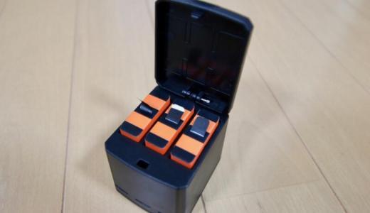 【レビュー】GoPro予備バッテリーと充電器「Vemico」は安さが魅力