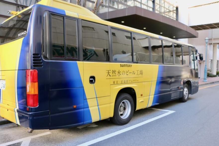 帰りも専用シャトルバスで「分倍河原駅」まで
