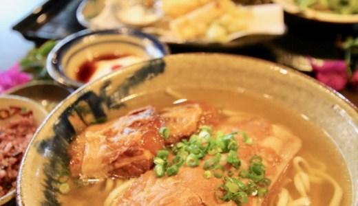 【琉球料理ぬちがふう(命果報)】壺屋やちむん通りの古民家でソーキすばランチセットをいただく
