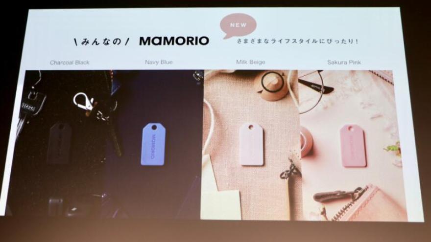 新製品の「MAMORIO」は2,480円税別