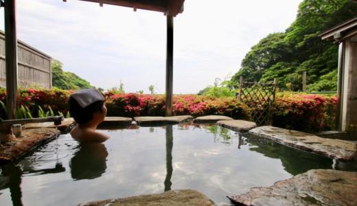 全室源泉かけ流し露天風呂付の宿「いさり火」で24時間温泉三昧 #東伊豆PR
