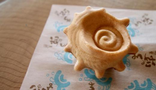 「清月堂 本店」でサザエ型の最中と絹さや豆の和菓子が見た目そっくりでお茶がススム #東伊豆PR