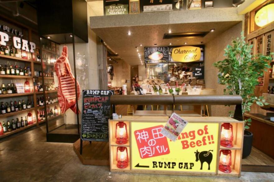 神田の肉バル「RUMP CAP」(ランプキャップ)新宿西口店の外観