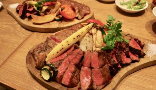神田の肉バル RUMP CAP 新宿西口店でお肉とワインのオールスター戦を楽しんできた