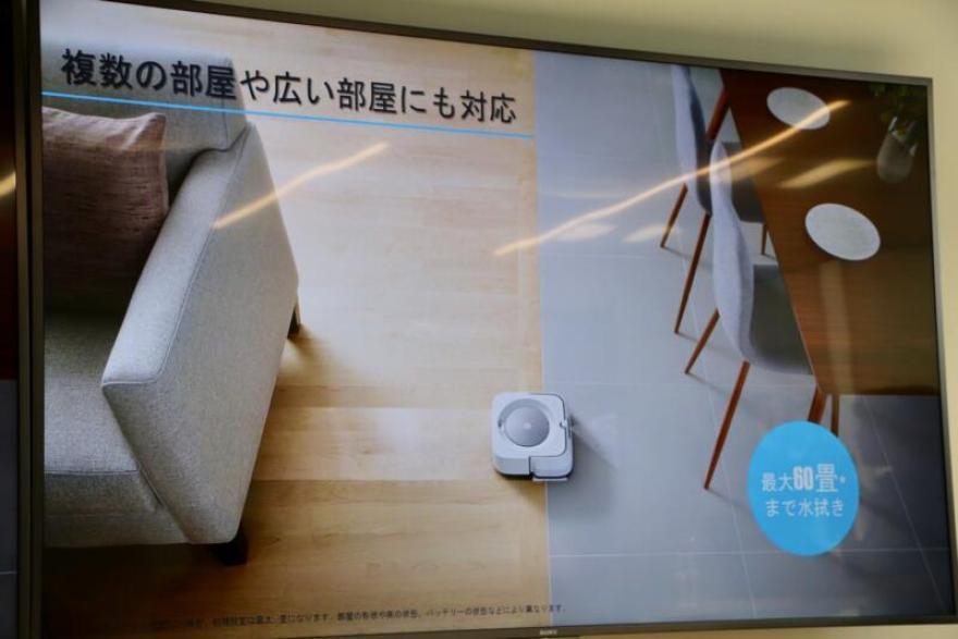 床拭きロボット「ブラーバジェットm6」は最大60畳まで水拭き