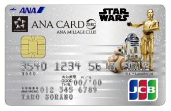 JCBカード ZERO(R2-D2、C-3PO、BB-8)