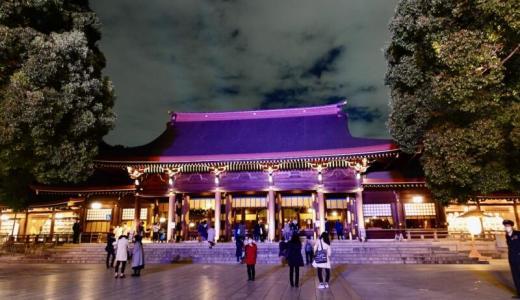 明治神宮鎮座百年祭で夜間特別参拝へ。ライトアップされたキレイな参道を夜さんぽ