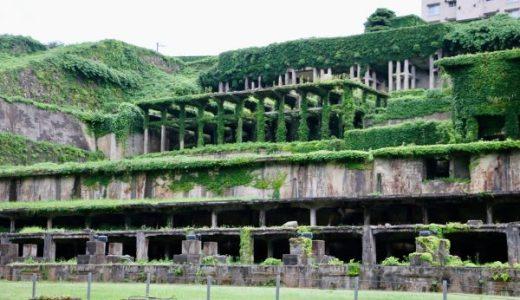 【佐渡島】北沢浮遊選鉱場跡を探検! 冒険心を刺激する産業遺跡群