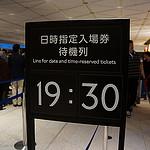 東京スカイツリー天望デッキのチケットがセブンイレブンで前日まで買えます!