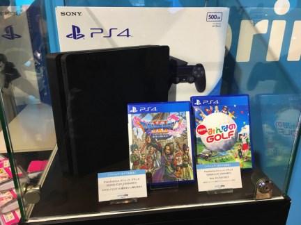 PlayStation 4 ジェット・ブラック 500GB (CUH-2000AB01) +ドラゴンクエストXI 過ぎ去りし時を求めて
