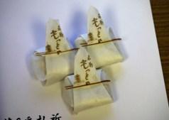 興福寺 南円堂 もっとの