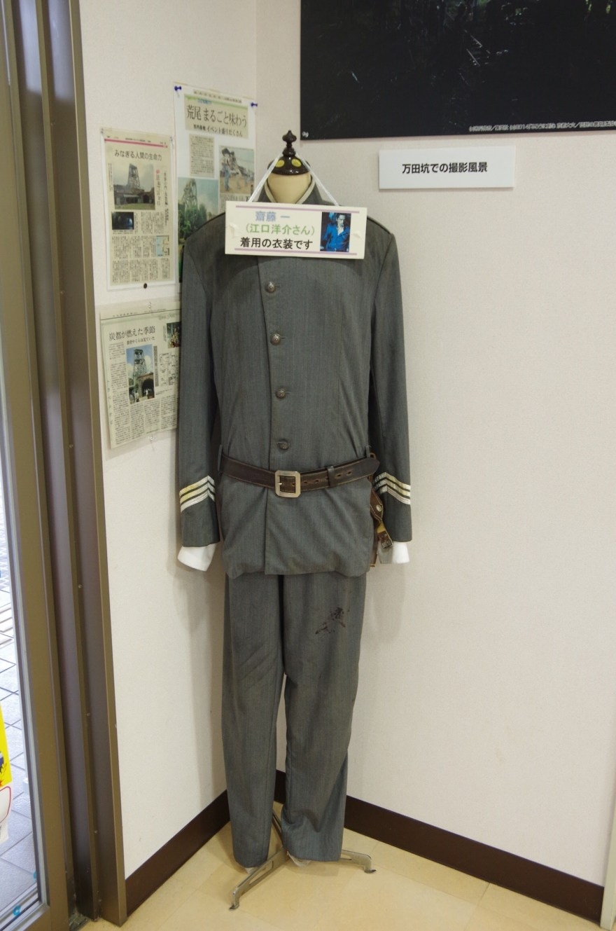 江口洋介の衣装