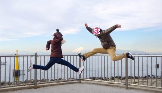 【千葉県木更津市】富士山を一望!東京湾に浮かぶパーキングエリア「海ほたる」をさんぽ