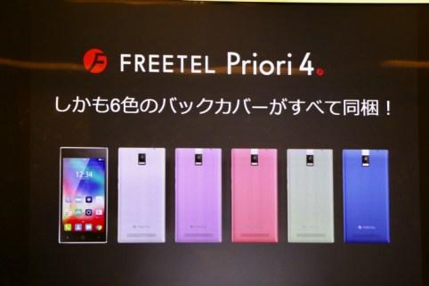 Priori4