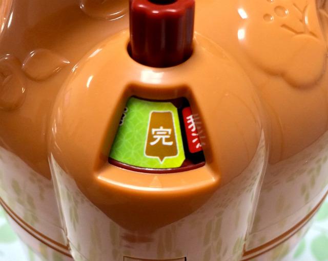 完 魯山人納豆小鉢