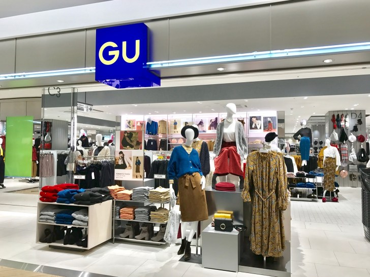 GU横浜港北ノースポート・モール店