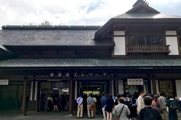 """Dining """"Mizuara"""" of the Nakasu Yuka Kanaya Hotel"""