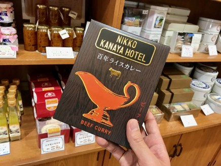 Kanaya Hotel Hundred Year Rice Curry
