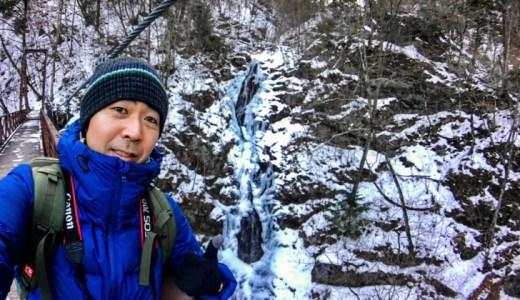 【瑞穂町〜檜原村さんぽ2日目】東京の秘境・檜原村は滝が凍りつく?スリル満点のアドベンチャースポットと絶景を堪能して来た!【PR】