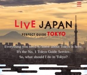 インバウンド向けWEBサービス「LIVE JAPAN PERFECT GUIDE TOKYO」がスタート