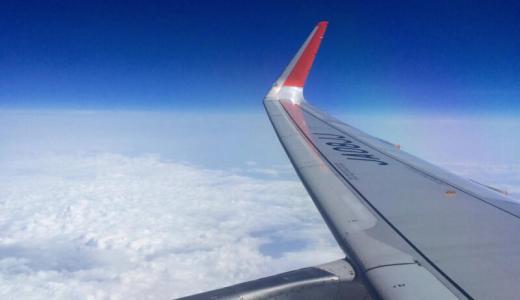 【LCC乗り心地レポート】ジェットスター航空で香川(高松空港)に行って来たよ!