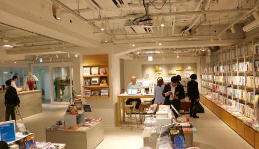 道玄坂「BOOK LAB TOKYO」はハンドドリップコーヒーを飲みながら本が読める電源カフェ書店