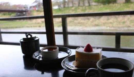 【伊勢神宮おかげ横丁】「五十鈴川カフェ」でイチゴのショートと浅煎り珈琲をいただく