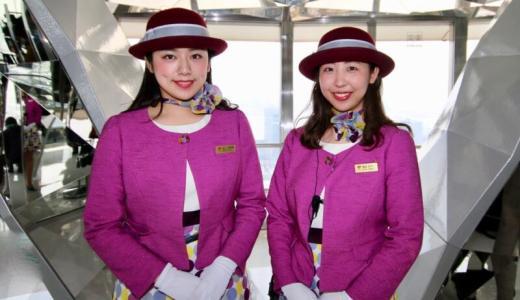 【東京タワートップデッキツアー先行レポ】高さ250mからの景色が楽しめる「おもてなしツアー」が3/3にグランドオープン