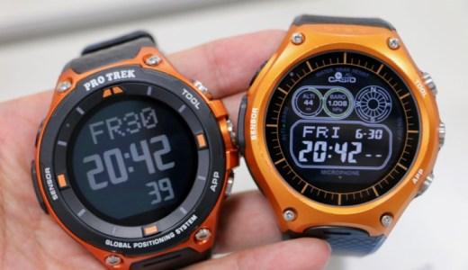 カシオ「PRO TREK Smart WSD-F20」と「WSD-F10」を比較してみた! #アウトドアアンバサダー #プロトレックスマート
