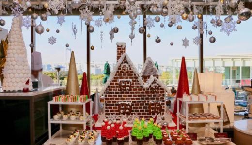 【ヒルトン東京お台場】ミニチュア・クリスマスマーケットの世界のスイーツブッフェ!一足早くクリスマス気分を味わって来た #ヒルトンスイーツ