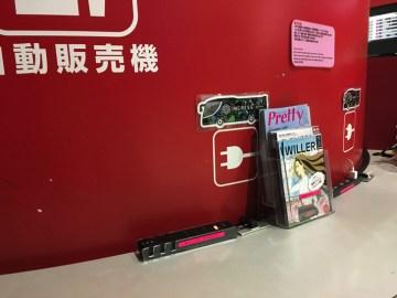 WILLERバスターミナル大阪梅田電源コンセント