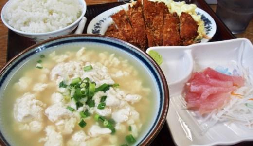 【那覇市首里駅】「あやぐ食堂」はボリューム満点!ゆし豆腐定食が美味しい