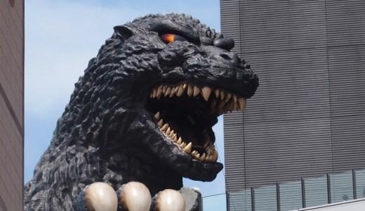 【新宿歌舞伎町にゴジラ現る!】都内最大級の映画館「TOHOシネマズ 新宿」が4月17日(金)にグランドオープン!