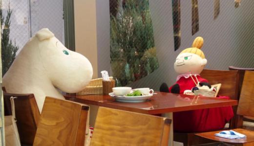 【東京スカイツリータウン・ソラマチ】「ムーミンハウスカフェ」でムーミン谷の仲間たちとお茶してきた!