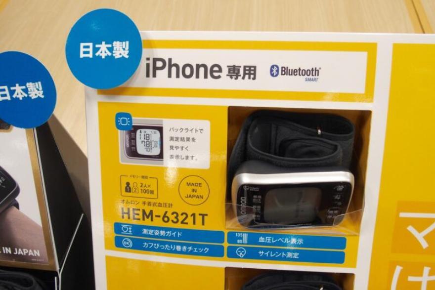HEM-6320TはiPhone専用