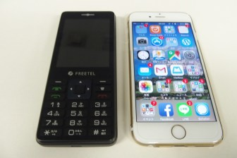 FREETEL Simple2