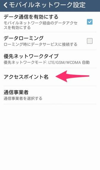 Screenshot_2016-01-14-09-40-46