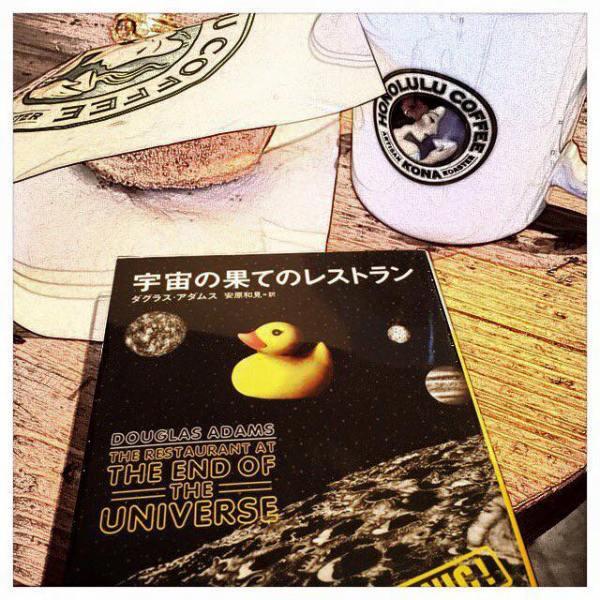 銀河ヒッチハイクガイド - 宇宙の果てのレストラン - 宇宙クリケット戦争